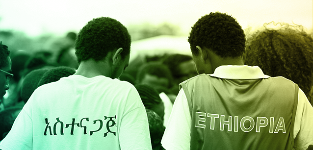 Fulcrum Partners, Scott Cahill and Love Ethiopia