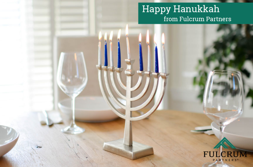 happy hanukkah 2018